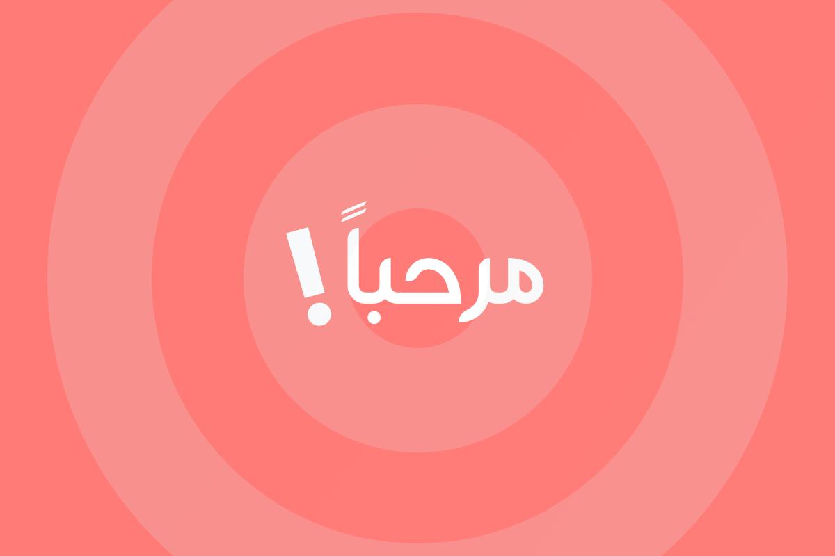 هر زبانی را که می خواهید به وب سایت خود اضافه کنید