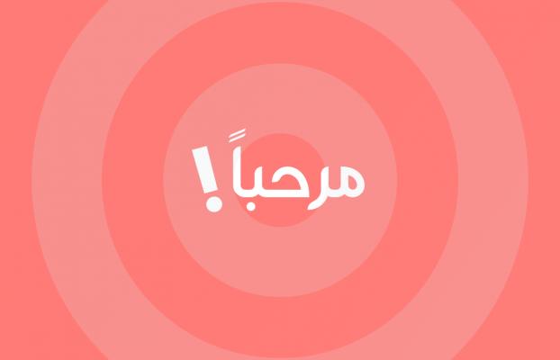 زبانها را به وب سایت خود اضافه کنید
